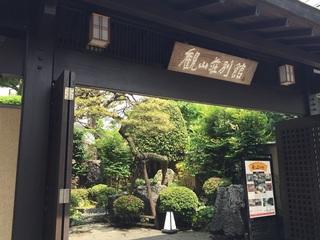 kanzansou1.jpg
