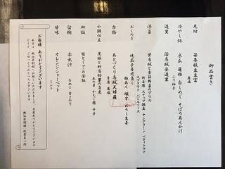 kanzansou3.jpg