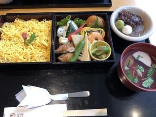 wakatake1.jpg