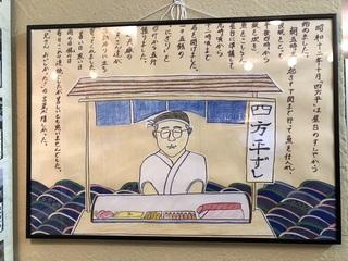 yomohei1.jpg