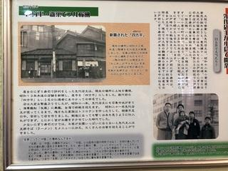 yomohei3.jpg